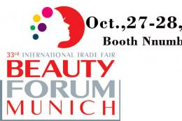 Beauty Forum Munich Germany from Oct 27th to 28th